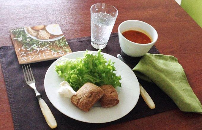 [パンのある正しい食生活]無理なく、簡単に正しい食生活ができる14食セット