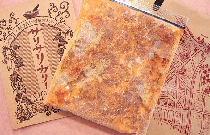 横浜商店街カレーNO.1の座を獲得したパキスタンのおふくろの味「サリサリカリー」