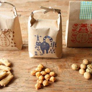 小さな袋のかわいいお菓子!「をかし楽市」の豆菓子とあられ