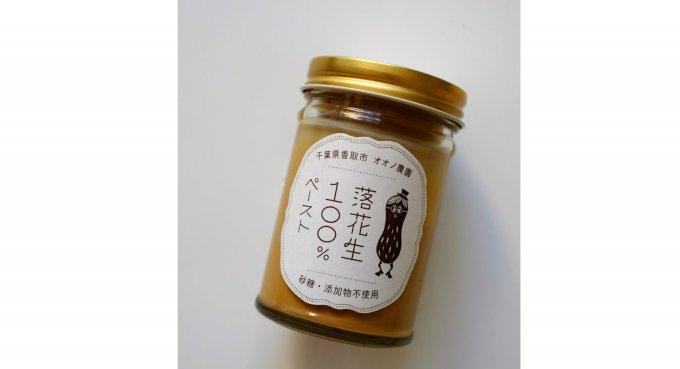 原料は千葉県産落花生だけ!砂糖・添加物を一切使わない濃厚ピーナッツペースト