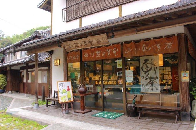 【福岡県】広川町の由緒正しき八女茶と高級玉露たち
