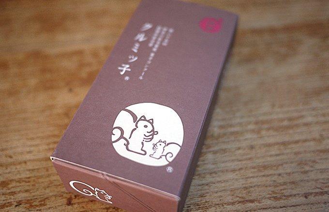 """神奈川に行くなら買ってきて!お土産にお願いしたい""""うまいもの"""""""