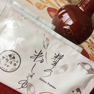 お醤油の使い方の幅が広がる!京都「下鴨茶寮」の「料亭の粉しょうゆ」