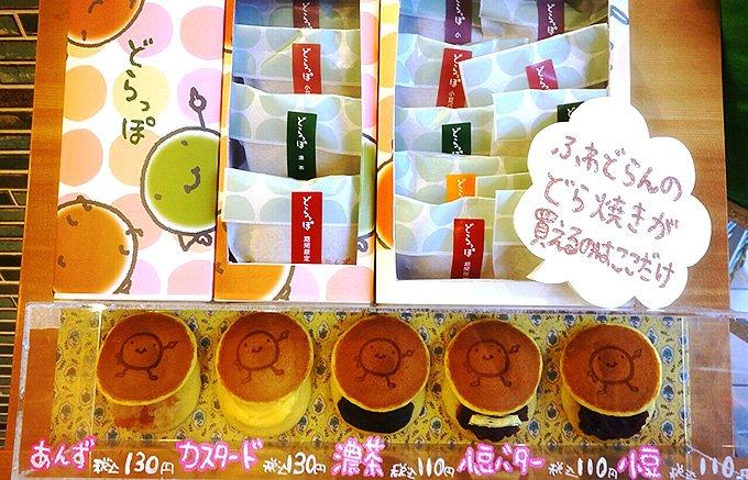 名古屋の新名物!どら焼き専門店「ふわどらん」の可愛い『どらっぽラスク』