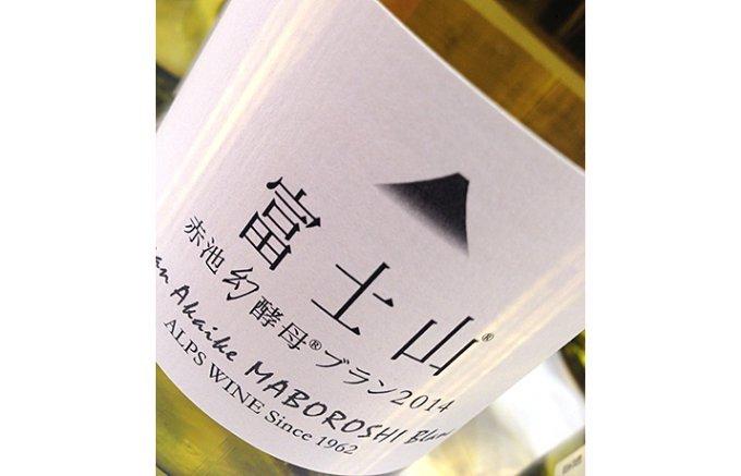 知っておくとドヤ顔できる!日本ワインと国産ワインの違い