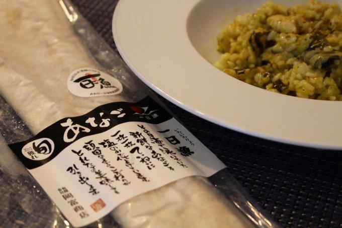 【島根県】「一日漁」で獲れた魚を干物に!岡富商店の干物ラインナップ