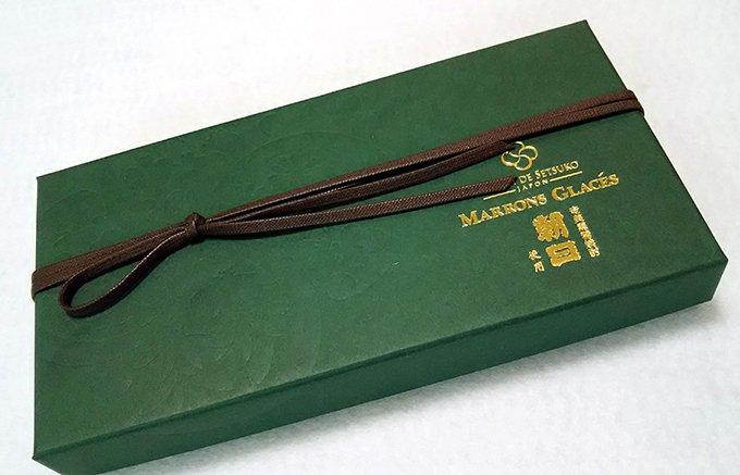 新感覚!イタリア産の大粒栗の栗を奄美黒糖焼酎に漬け込んだ「マロングラッセ」