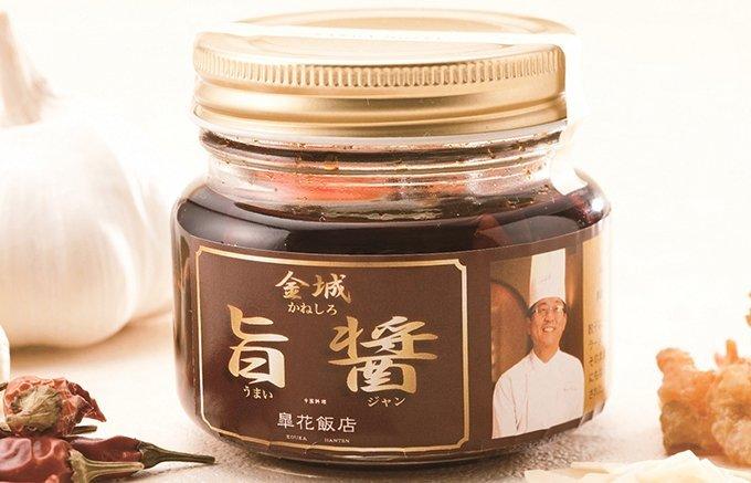 これ1本あれば自宅で中華料理店の味を再現できる!?お店で使われている中華調味料
