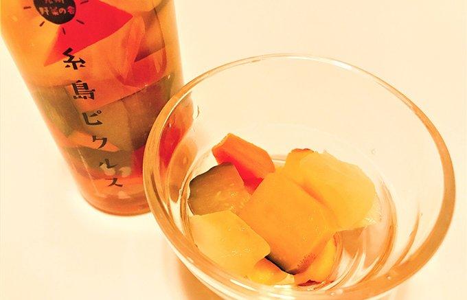 食べるだけでなくオシャレに楽しむ!糸島野菜の会『糸島ピクルス』