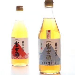 華やかな酸味と凝縮された旨みで食材を美味しくさせる「富士酢プレミアム」