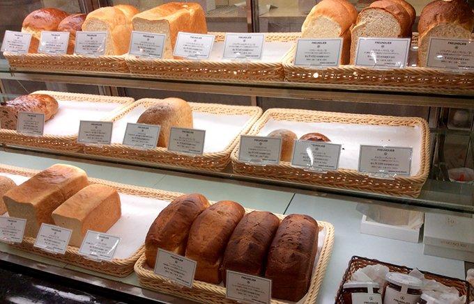 高品質フレッシュバターが美味しさの秘密!神戸フロインドリーブのシトーレン