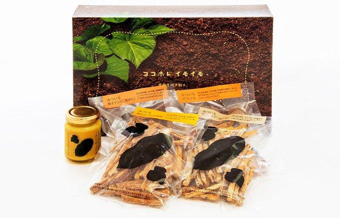 蜜がしみ出すほど甘~いお芋を知っていますか?岡山県の奇跡のサツマイモ「蜜芋」