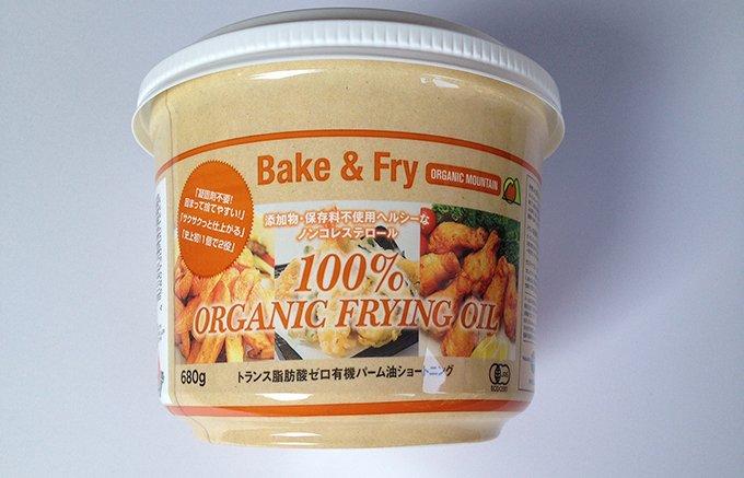 ダーボン・オーガニックのパームオイルは、トランス脂肪酸フリー!
