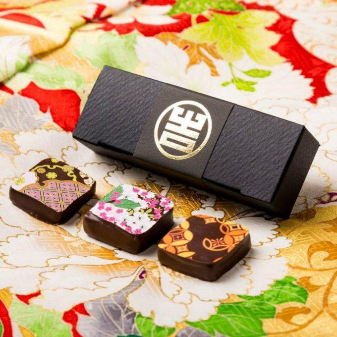 パリのエスプリと京都の伝統美・京友禅が出合った!「Chocolat de 吉祥」