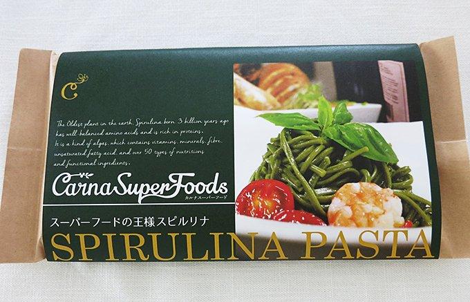 栄養豊富なスーパーフードの王様「スピルリナ」がパスタに!!