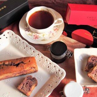 大人な手土産はアジアを代表するジャニス ウォンのパウンドケーキを持って!!