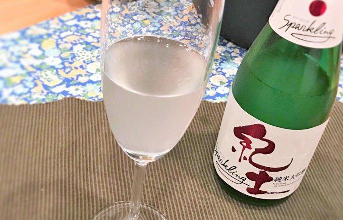 泡の日本酒でパーティを華やかに!「紀土(キッド)純米大吟醸スパークリング」