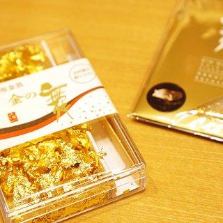 日常を非日常の特別な時間にしてくれる石川県・箔一の「金の舞」