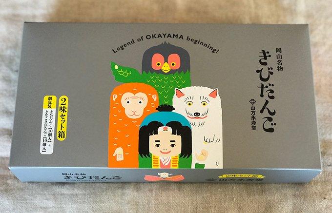 """""""おとぎ感""""満載!まさに玉手箱な岡山名物・きび団子"""
