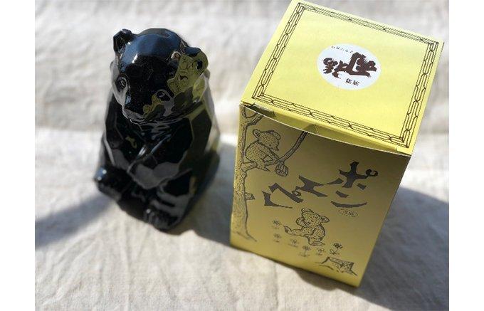 好きな動物キャラは絶対クマ!くまさん派好き必見の「かわいいくま手土産」