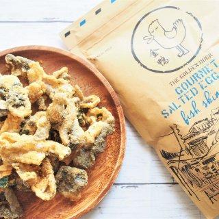 間違いないシンガポールみやげ!カリッカリの食感と濃厚な味わい「フィッシュスキン」