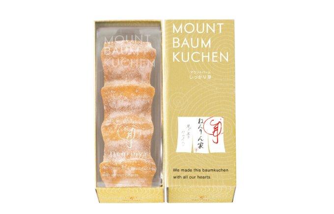 縁起物でお土産にもピッタリ!一度食べたらとまらないふっくら感の「バウムクーヘン」