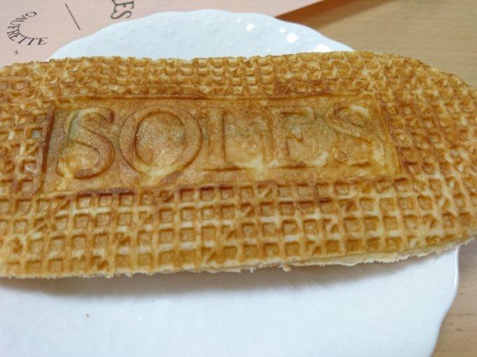 東京駅にオープンした新しいフランスの風!「SOLES GAUFRETTE」