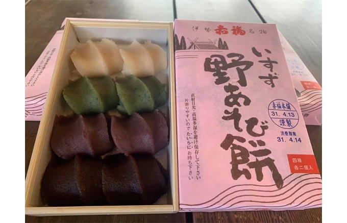 """伊勢の老舗『赤福』""""1日限定500箱""""の「いすず 野あそび餅」"""