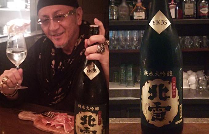 白ワイングラスにかちわり氷で飲む、至福の日本酒