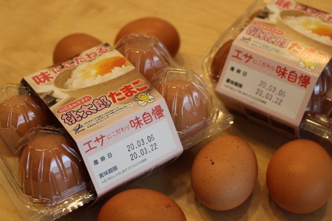 【高知県】「安心・安全」を追求し続ける鶏卵農家、ヤマサキ農園の卵ラインナップ