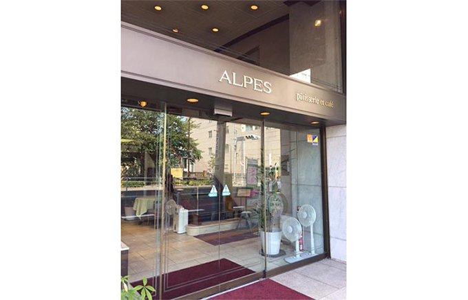 日本のチーズケーキのルーツはここにある!駒込の老舗洋菓子店アルプスの「ほほえみ」