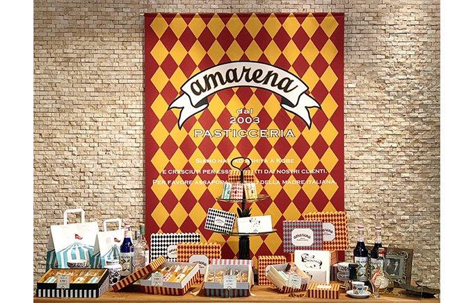芦屋の人気店「パスティッチェリア アマレーナ」が天神橋筋商店街に移転オープン