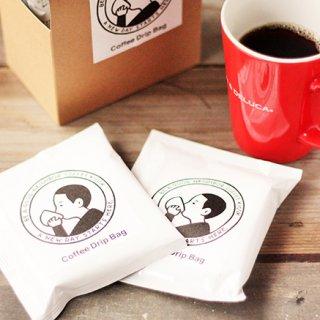 お湯を注ぐだけ!本格コーヒーが味わえる「コーヒードリップパック」
