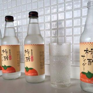 日本の柿の北限甲子柿で作った仙人柿酢を使った「柿酢サイダー」