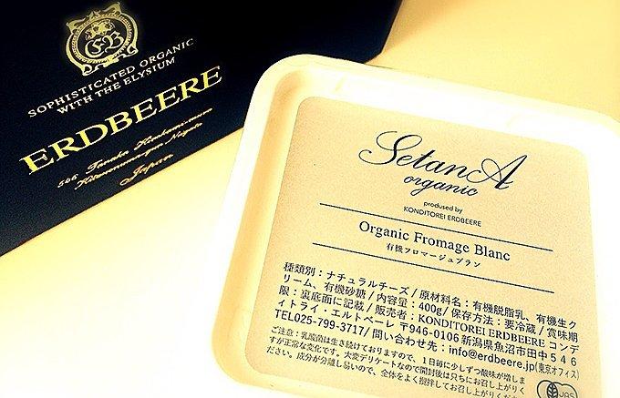白ワインやスパークリングワインに!乾杯ドリンクのおともにしたい贅沢チーズ