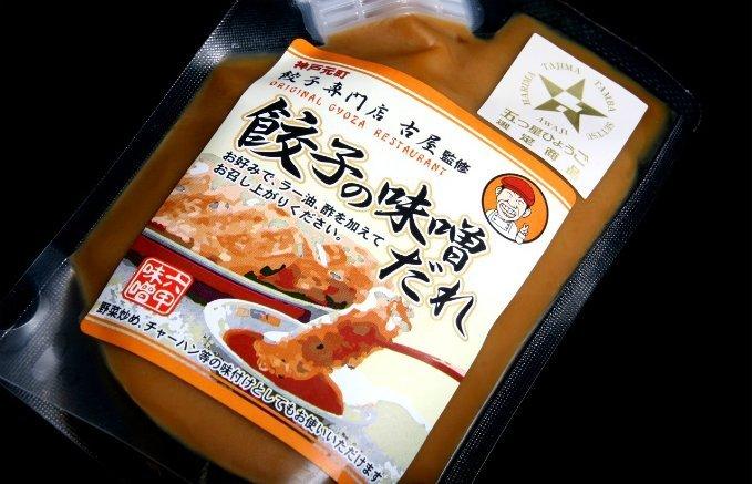 神戸ツウがこっそり教える!実はおすすめの人気土産