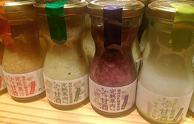 植物性乳酸菌・ラブレ菌ですっきりキレイ!「さわやか甘酒」