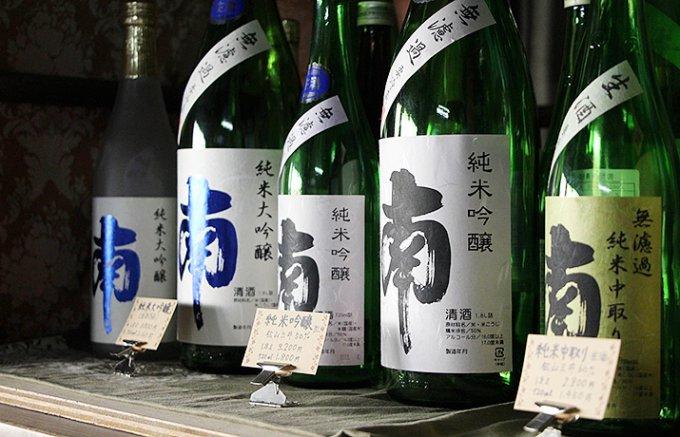 「酒だけでも飲める日本酒」、高知県・南酒造場『南』