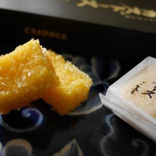ポルトガルから伝わった長崎・平戸の郷土菓子「カスドース」