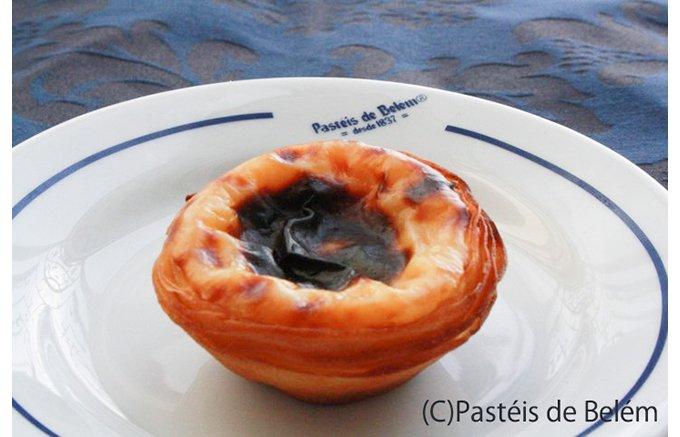 エッグタルトの本家!1837年から門外不出の絶品レシピ「パステイス・デ・ベレン」