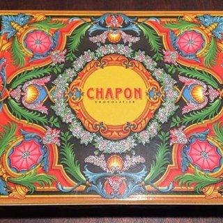 チョコ好きなら知らないと恥ずかしい!?パリ老舗チョコレート「CHAPON」3選