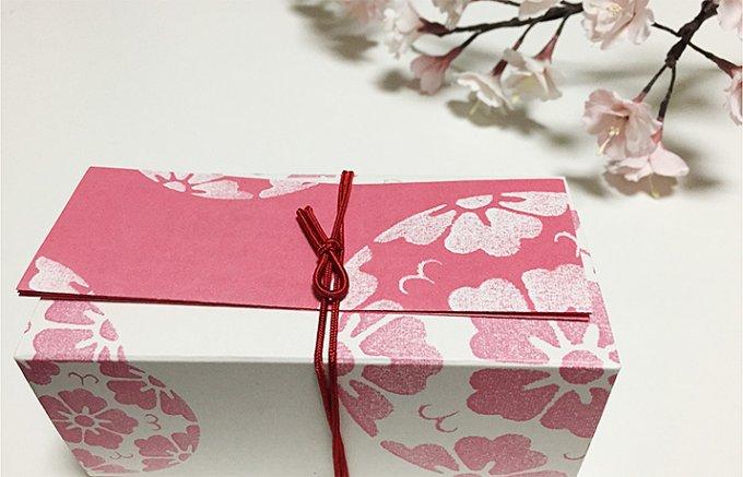 「花も団子も」欲張って極上のお花見を。たねやさんの道明寺さくら餅。