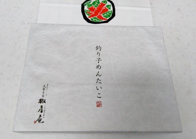 店頭販売は福岡県だけ。『椒房庵』の「釣り子めんたいこ」はトップクラスの美味しさ!