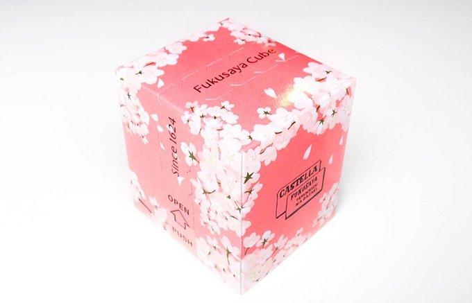 可愛さ満開!福砂屋の数量・期間限定の「フクサヤ 桜 キューブ」