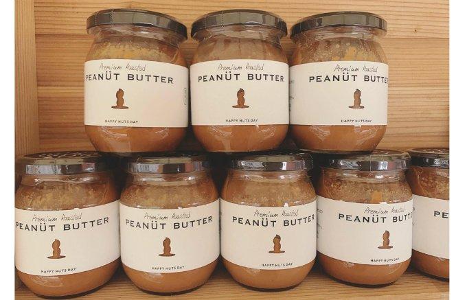 国産の落花生を畑からそのまま瓶詰めに!これぞ本物のピーナッツバター!
