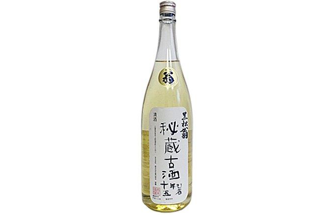 伊勢志摩サミットで提供された「神宮スギ」(バウムクーヘン)に合う三重の熟成日本酒