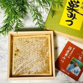 鮮度、風味、栄養満点!巣ごと頂く国産純粋蜂蜜、みつばち工房・花の道の「巣みつ」