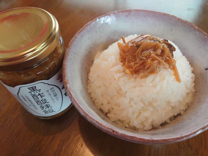 鹿児島は福山地区にホンモノの「お酢」をみた。