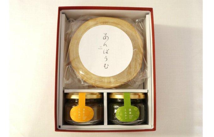 もなかの次はバウムクーヘン!京都祇園「あのん」に待望の新商品登場