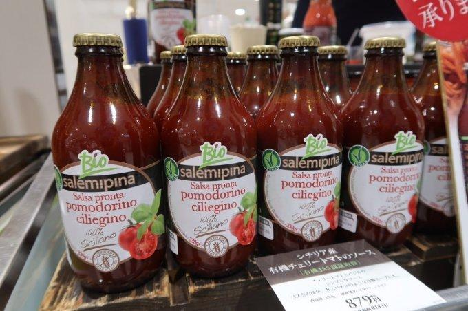 いつものナポリタンが100倍うまくなる!感動的にうまいトマトソース